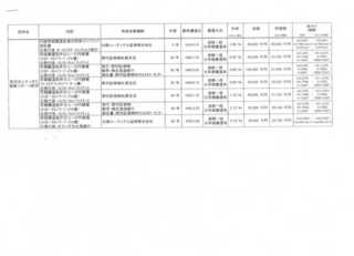Scan0008.JPG
